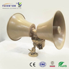 Industrail protection horn speaker_RAH-30AT-2H