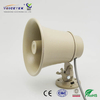 Industrail protection horn speaker_RAH-8A