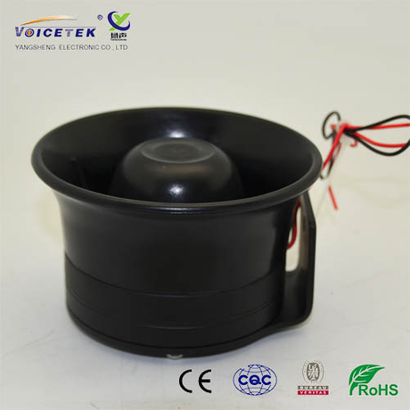 Public address siren horn speaker_RPH-80N