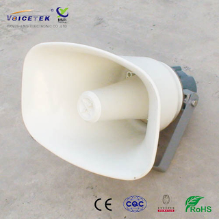 Round rectangle horn speaker_SPH-1650T